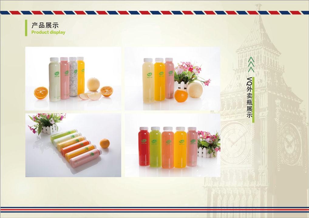 VQ鲜榨果汁外卖瓶_画板 7_副本.jpg